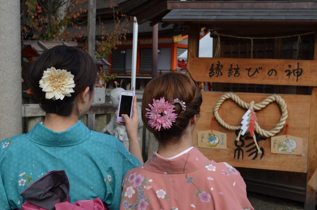 kyoto-maedchen-verkleidung-geisha