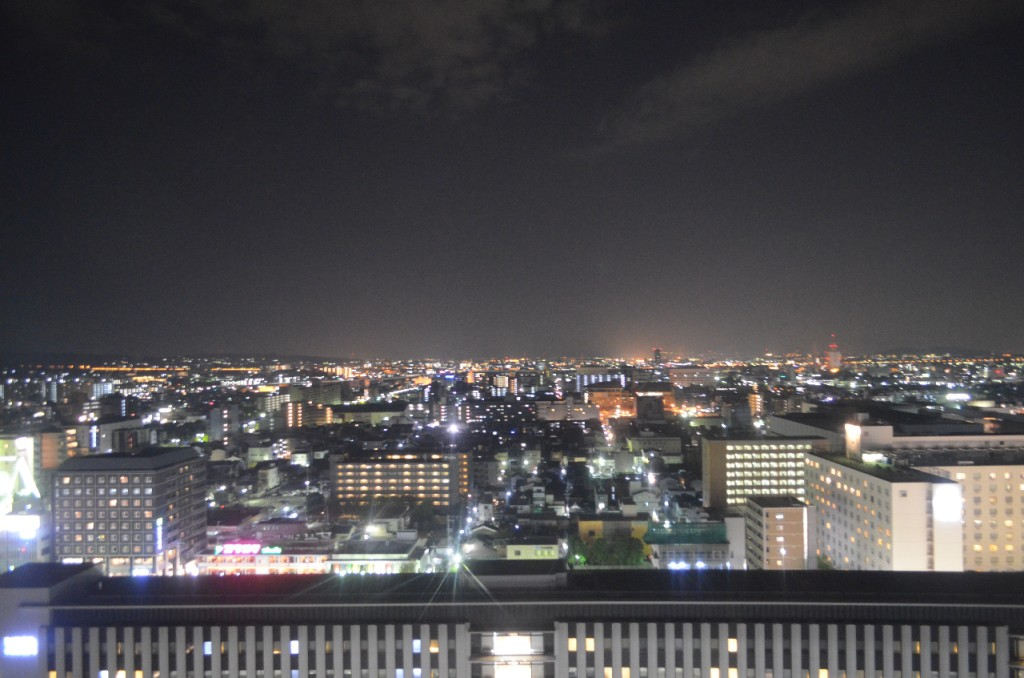 Blick über Kyoto bei Nacht