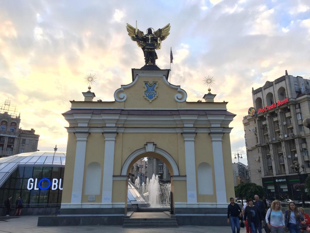 Denkmal am Majdan-Platz